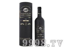 HX027 94珍藏干红葡萄酒(黑筒)