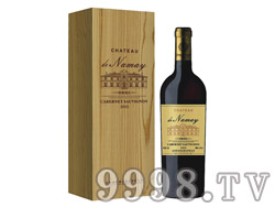 NM034纳赤霞珠木盒干红葡萄酒美2002