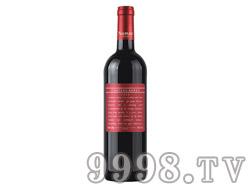 NM011纳美西拉干红葡萄酒2009