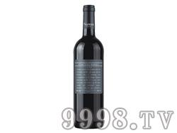 NM010纳美西拉干红葡萄酒2008