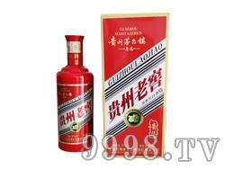 贵州老窖(贵福)酒