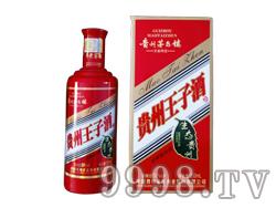 贵州王子酒(生态贵州)53度
