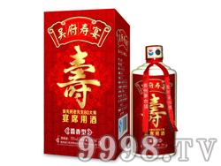 寿宴定制酒(红)
