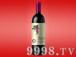 西亚特赤霞珠干红葡萄酒(紫标)