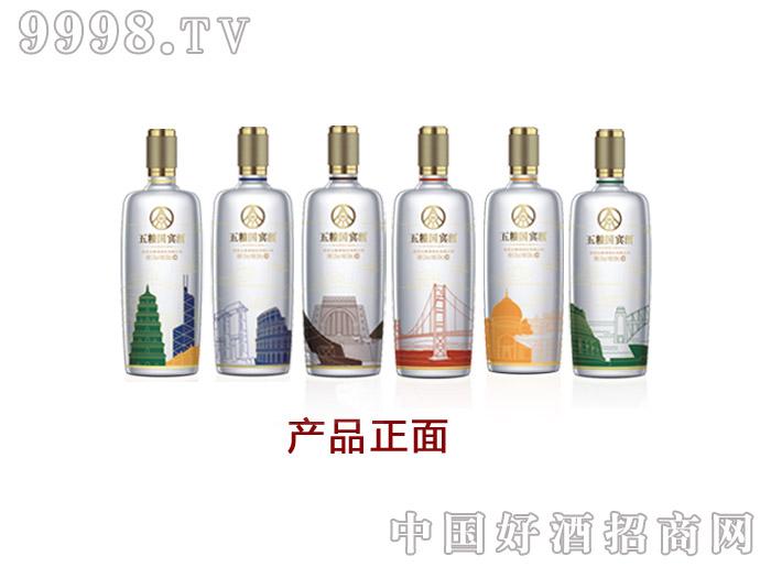 五粮国宾酒・套酒(彩装)
