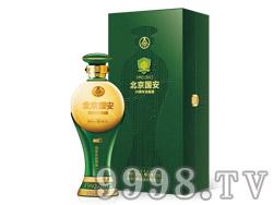 北京国安20周年纪念酒