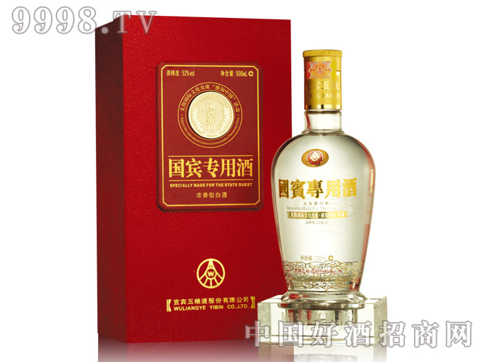 五粮国宾酒・珍藏
