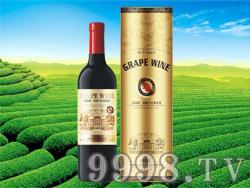 庄园级窖藏干红葡萄酒
