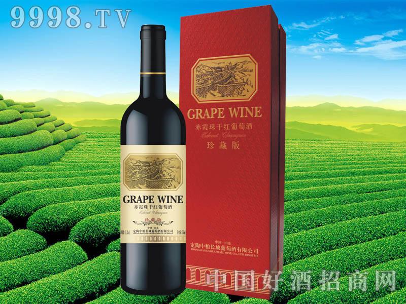 礼盒珍藏版赤霞珠干红葡萄酒