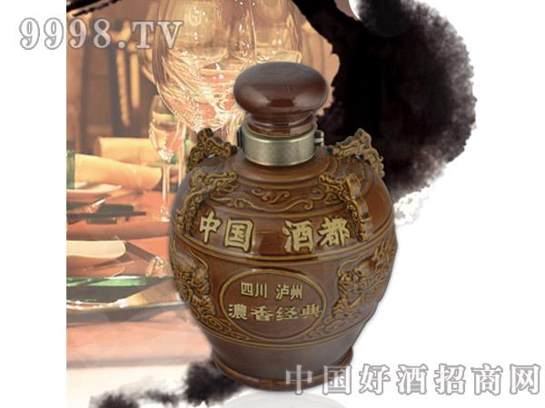 中国宴浓香经典