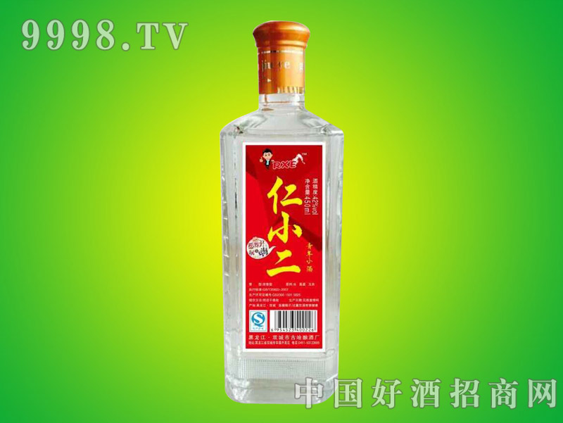仁小二青年小酒450ml