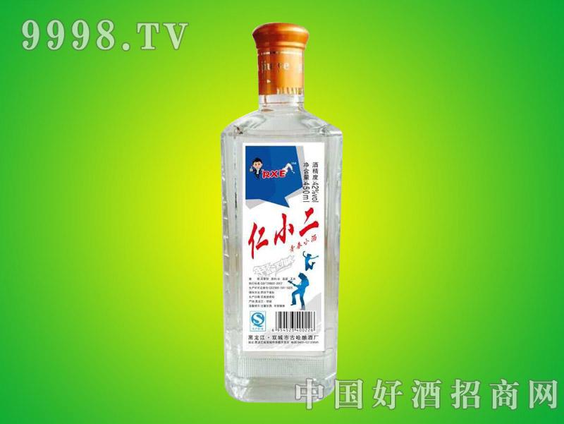 仁小二小酒450ml42度