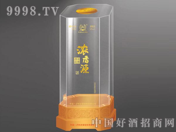 浓香源透明酒盒包装
