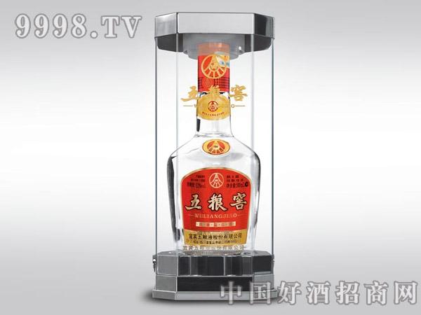 五粮窖透明塑料酒盒包装