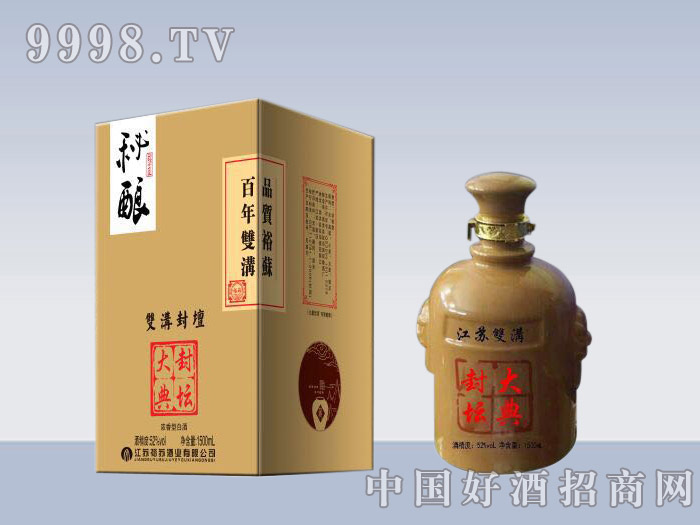 封坛大典(秘酿)-白酒招商信息