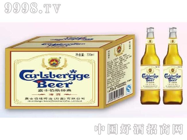 嘉士伯格经典瓶330ml