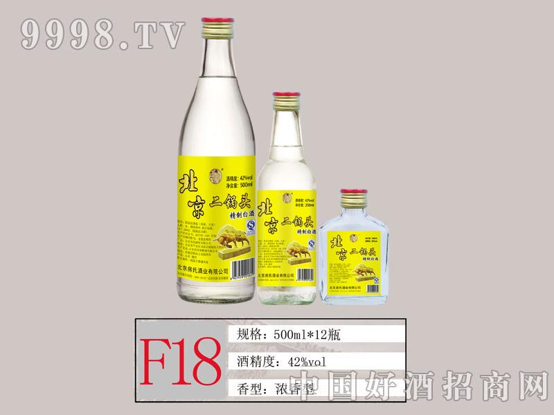 F18精致白酒42度