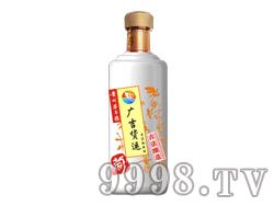 广吉货运贵宾招待酒白瓶