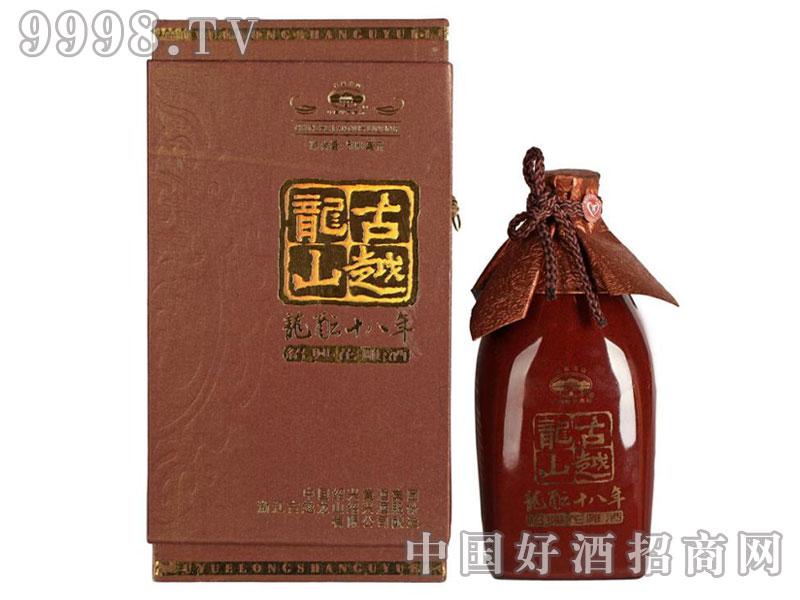 古越龙山-龙酝十八年