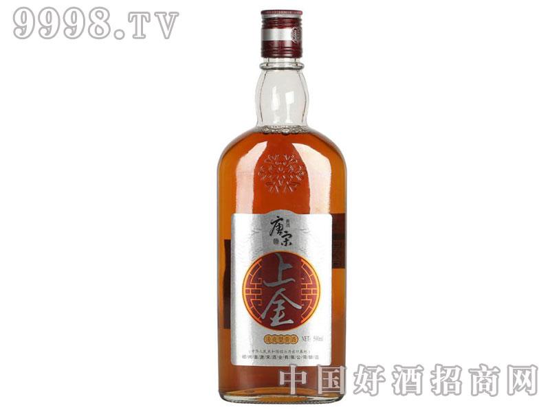 唐宋-银色上金黄酒