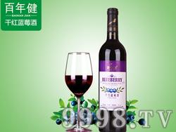 百年健・百年誉干红蓝莓酒10度单支