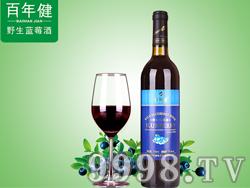 百年健・百年誉野生蓝莓酒11度单支
