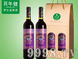 百年健・百年誉野生蓝莓酒7度双支礼盒