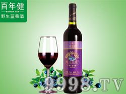 百年健・百年誉野生蓝莓酒7度