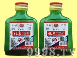 北京二锅头酒蓝瓶扁瓶