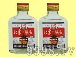 北京二锅头酒扁瓶