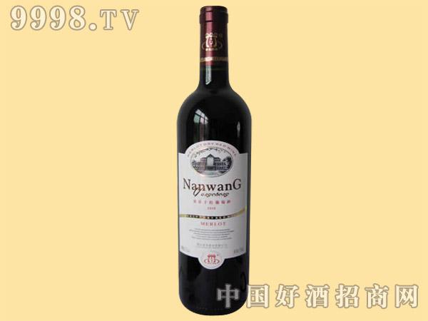 南王洋城美乐干红葡萄酒750ml