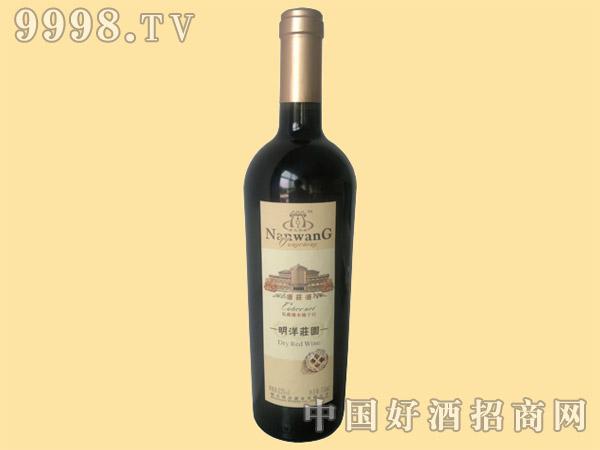 明洋庄园私藏橡木桶干红葡萄酒