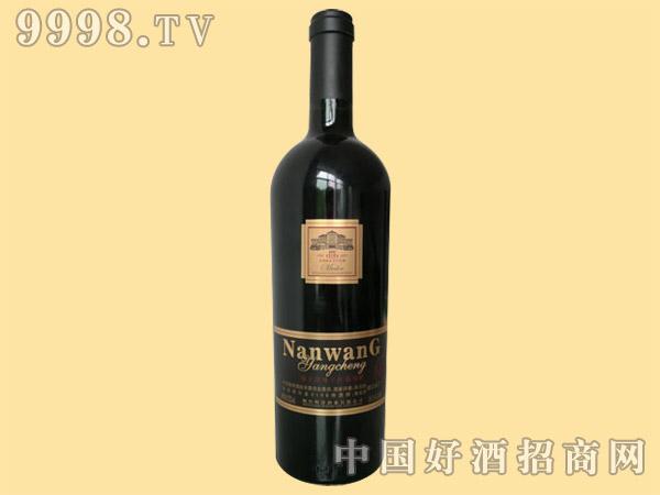 南王洋城酒庄干红葡萄酒