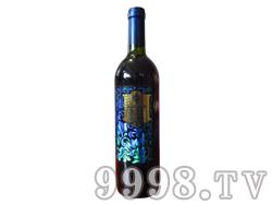 西雅斯酒庄(蓝)