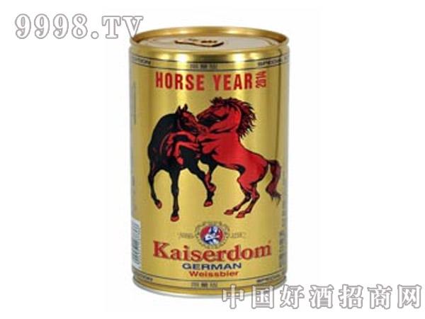 kaiserwin白啤马年限量版