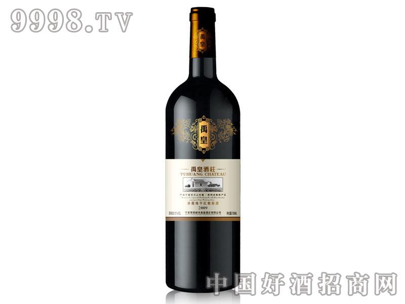 侯爵赤霞珠干红葡萄酒-红酒招商信息