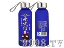 永定河醉快乐酒(蓝瓶)