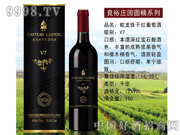 良裕庄园蛇龙珠干红葡萄酒