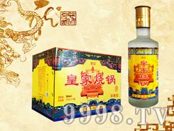 清廷皇家烧锅(浓香型)