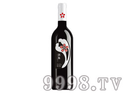 鹊梅精品赤霞珠干红葡萄酒