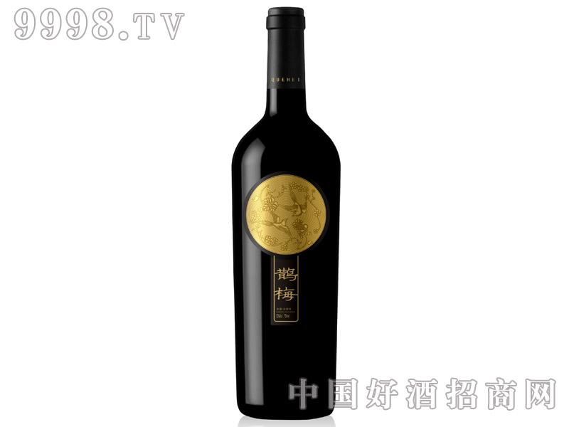 鹊梅窖藏・赤霞珠干红葡萄酒-红酒招商信息