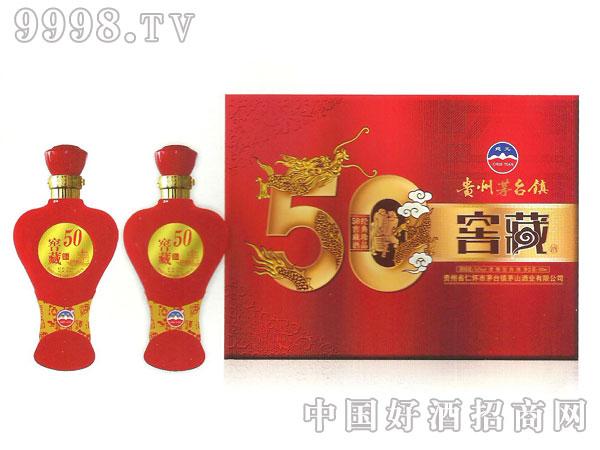 贵州茅台镇窖藏50