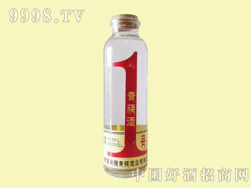 青稞酒1号