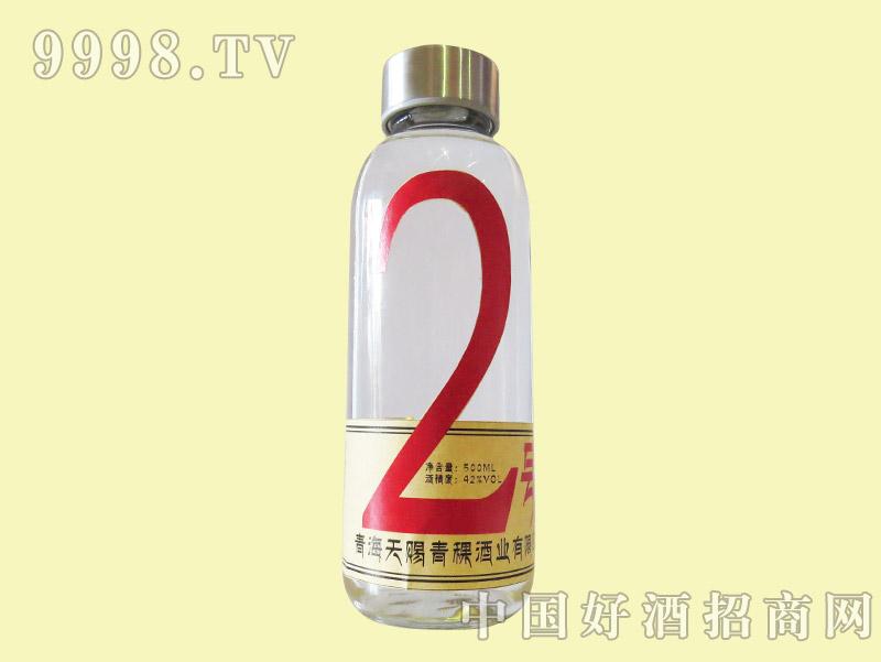 青稞酒2号