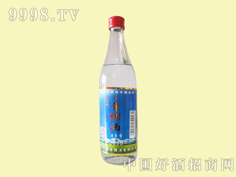 青稞酒2000 A2