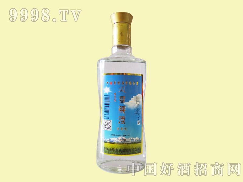 青稞酒2000 A3