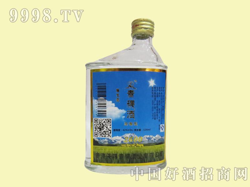 青稞酒A1