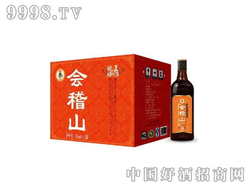 绍兴会稽山黄酒