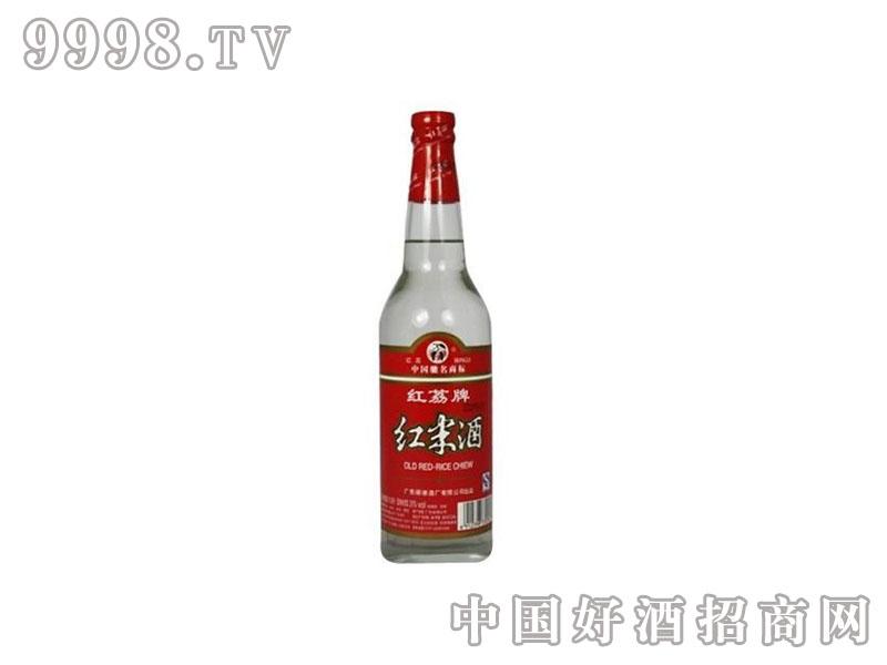 红荔红米酒