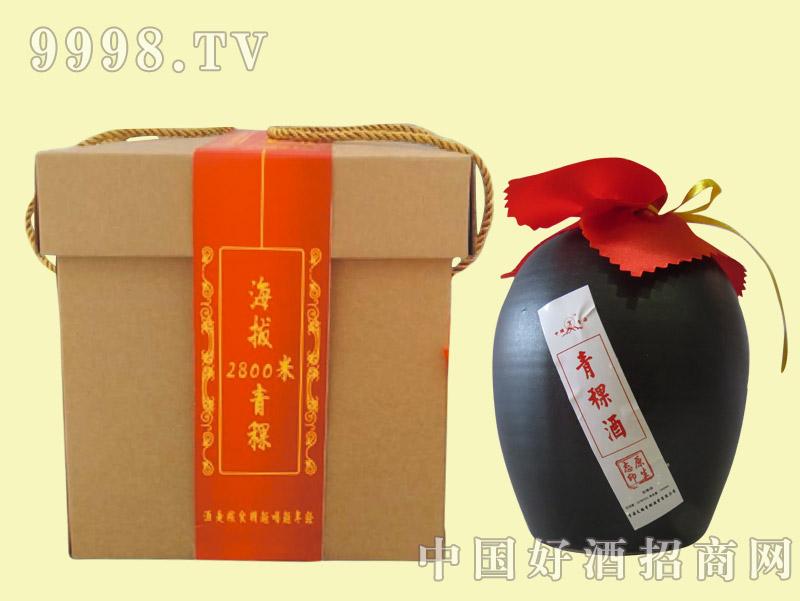 青稞酒1斤坛子